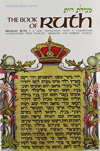 The Book Of Ruth/Megillas Ruth (The Artscroll Tanach Series) (Hebrew And English Edition)