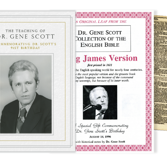 LIMITED EDITION Dr. Gene Scott 91st Birthday Commemorative Package- An Authentic Bible Leaf printed circa 1600 and Certificate of Authenticity Signed by Dr. Gene Scott and a 2
