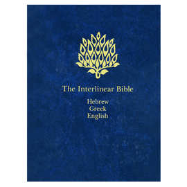 Interlinear Hebrew-Greek English Old and New Testament Bible