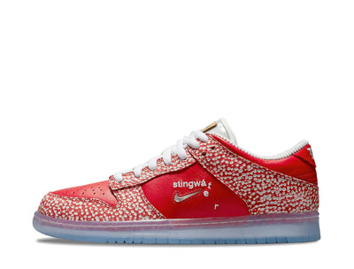 "Nike Dunk SB  Low Stringwater ""Magic Mushroom"" SYRUP"