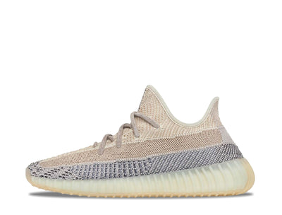 "Yeezy Boost 350 V2 ""Ash Pearl"" SYRUP"