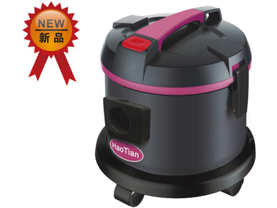 Airstrong 10L 1000W Silent Type Vacuum Cleaner | Model : VC-HT-10S - Aikchinhin