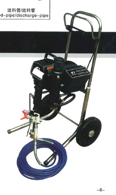 Reidun Airless Sprayer | Model : AS-RDD4100