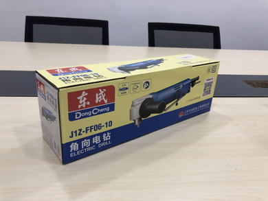 Dong Cheng 10mm Electric Drill with Keyed Chuck | Model : J1Z FF06 10