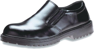 KING'S Executive Full grain leather slip-in SAFETY SHOE | Model : KJ 424 SX, Sizes : #6 (40) - #10 (44) - Aikchinhin