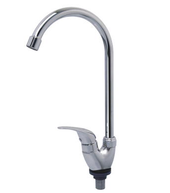 Imperial Single Lever Sink Tap With High
