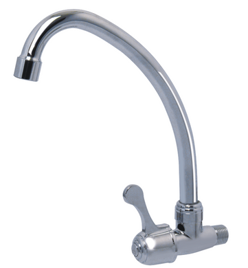 Showy Quarter Turn Single Lever Wall Sink Tap | Model : SHOWY-6053 - Aikchinhin