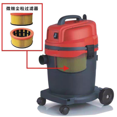 Airstrong 32L Wet & Dry Vacuum Cleaner with HEPA Filter | Model : VC-YJ1032 - Aikchinhin