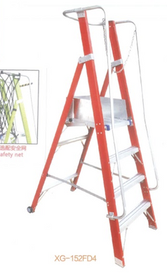 XG FIBREGLASS SHELF PLATFORM LADDER 3 - 9 STEPS - Aikchinhin