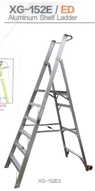 XG ALUMINIUM SHELF PLATFORM LADDER 4 to 12 STEP XG152E - Aikchinhin