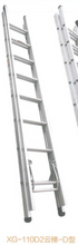 Load image into Gallery viewer, XG DOUBLE EXTENSION LADDER 8'X8'(XG110D2X8)/ 10'x10'(XG110D2X10)/ 12'x12'(XG110D2X12) - Aikchinhin