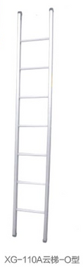 XG ALUMINIUM SINGLE POLE LADDER Model: XG110D, Steps(Feet) : 8', 10', 12' - Aikchinhin
