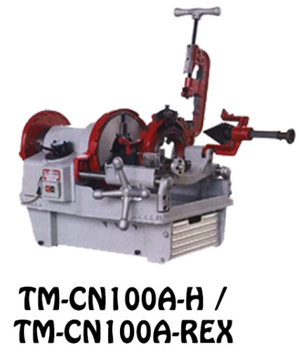 "Rex 4"" Threading Machine 