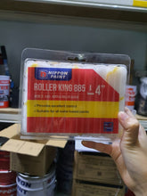 "Load image into Gallery viewer, NIPPON 4"" Paint Roller Refill (White/Yellow and Mohair) 10PC/Box 
