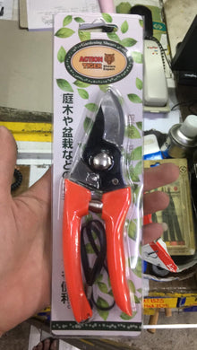 Tiger Curved Pruning Shears | Model : SHEAR-T700