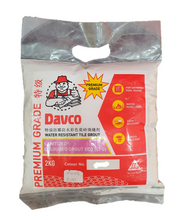 Load image into Gallery viewer, DAVCO CFG COLOUR 2KG/BAG (10BAGS/CTN) | Model : DAVCO-CFG - Aikchinhin
