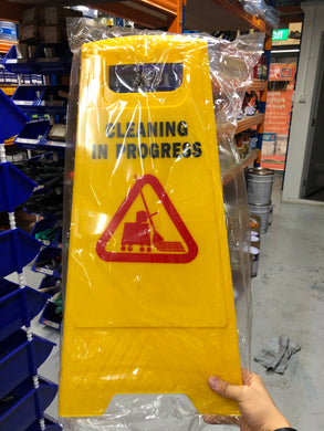 Aiko PP Yellow Caution Board (Cleaning In Progress) | Type : Normal , 700g Type