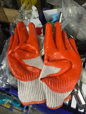 Aiko Orange Palm Glove | Thicker Type | Model : GLOVE-COR