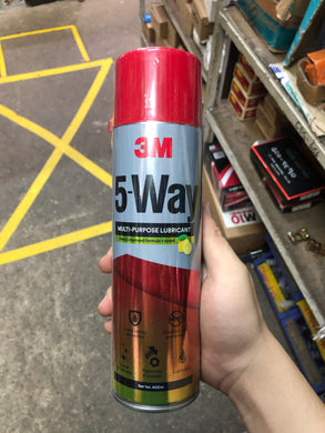 3M 5 Way Multi Purpose Lubricant 400ml | Model : 3M-5WAY