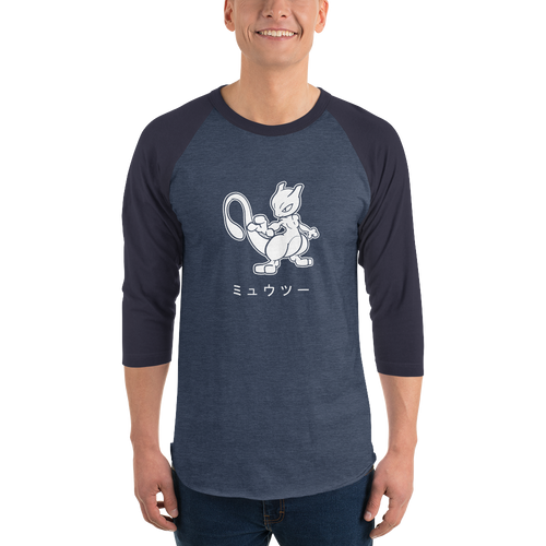 Mewtwo Special Issue - Adult 3/4 Sleeve Tee