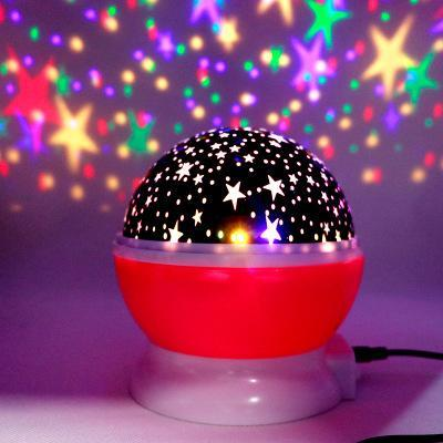 (New Year Promotion-50% OFF) Self-Rotating Constellation Night Projector Lamp - Bring the Galaxy Home!
