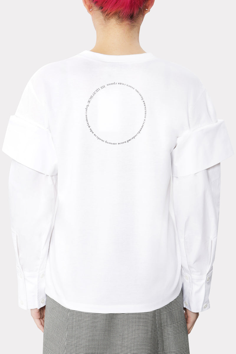 White Cotton Tee