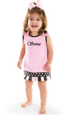 Personalized Perfectly Princess Tab Dress