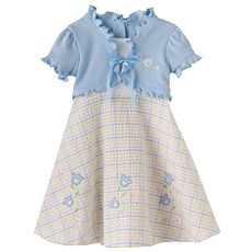 Youngland Cardigan Dress Set