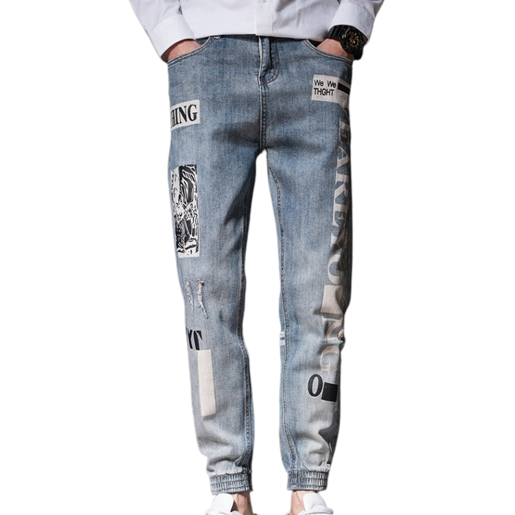 Bruno Patched Jeans