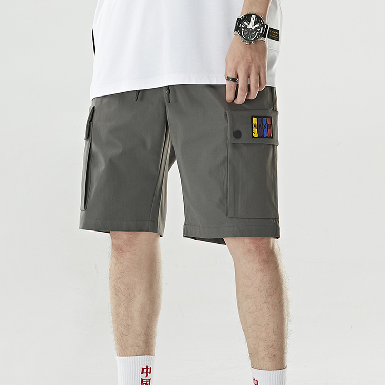 Dominick Active Shorts