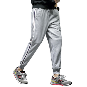 Meyer Joggers