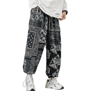 Outdoor Baggy Joggers