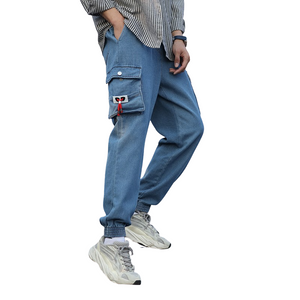 Casual Denim Spring Trousers