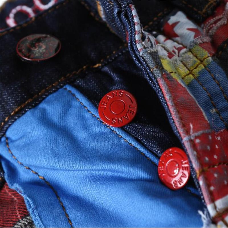 Davian Patchwork Jeans