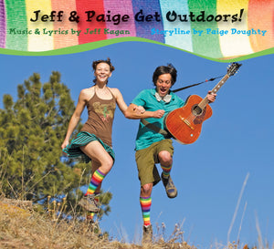 Get Outdoors! - Digital Download