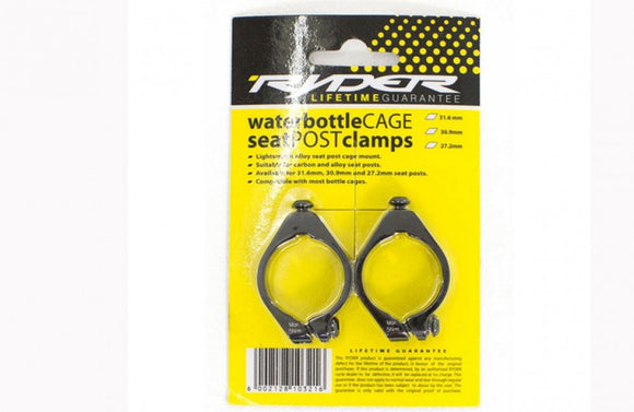 SEAT POST CLAMP - WATER BOTTLE SEAT POST CLAMPS