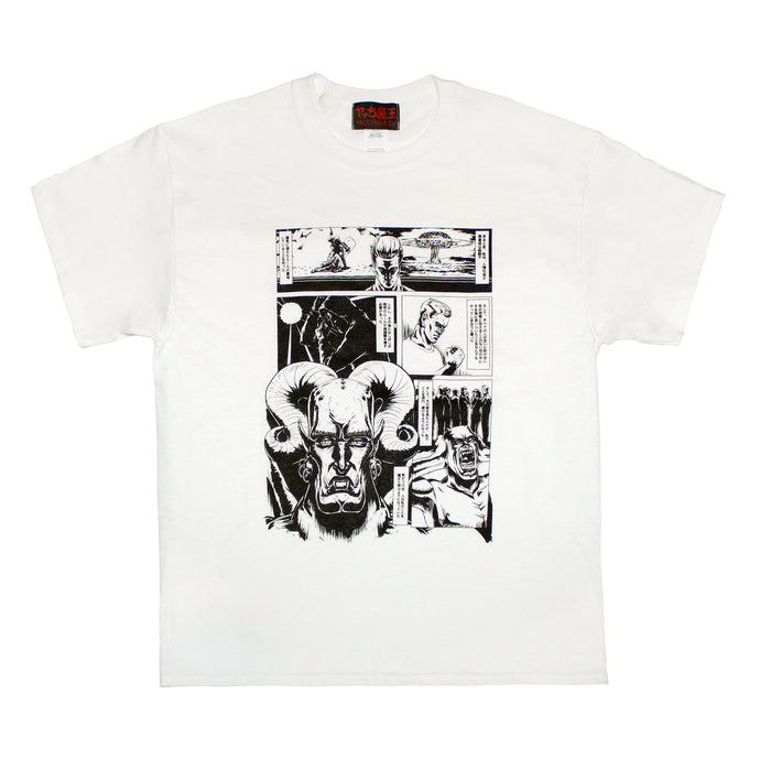 LEGEND OF SATAN COMIC  T-SHIRT  WHITE