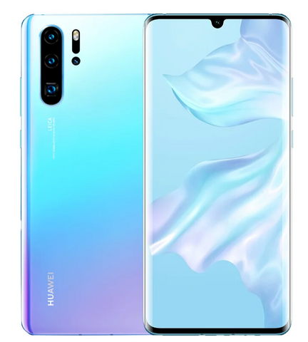 Huawei P30 Pro THE BOD Competition Giveaway