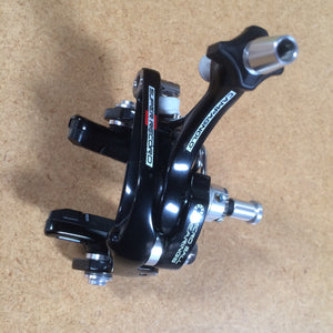 BRAKE CALIPER : Campagnolo SUPER RECORD REAR Brake Caliper *59