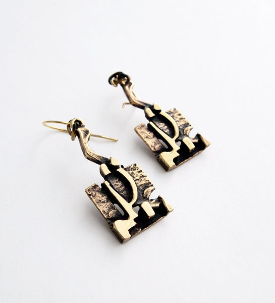 "Jorma Laine ""Mosaic"" Earrings - Sold"