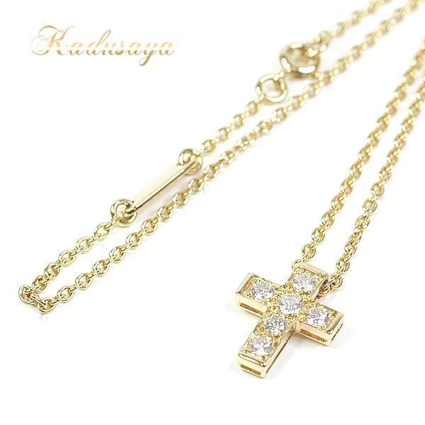 Buy & Consign Authentic Van Cleef & Arpels Diamond Cross Necklace at The Plush Posh