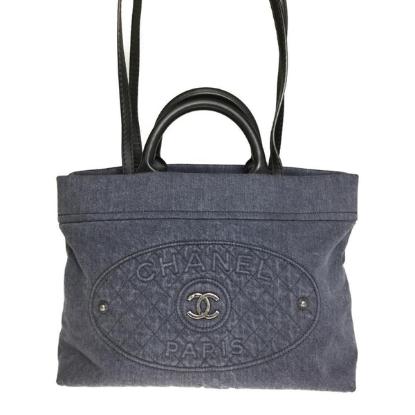 Buy & Consign Authentic Chanel Denim Tote at The Plush Posh