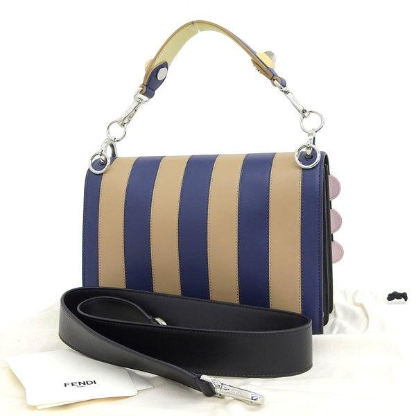 Buy & Consign Authentic Fendi Calfskin Striped Studded Kan Shoulder Bag Multi at The Plush Posh