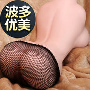 Body Sex Dolls | Adult Sex Products Big Ass Airplane Cup Male Entity Dolls - BULULU-SHOP (4349721018412)