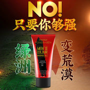 Men Penis Ment Cream Increase Thicking Dick Massage CreaTitan Gel 80g - BULULU-SHOP