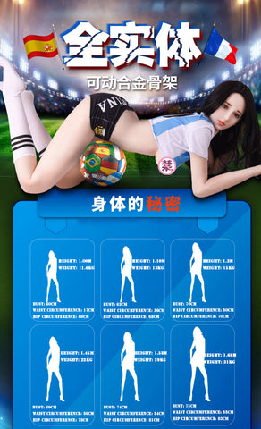 Fully automatic intelligent entity doll non-inflatable doll real doll