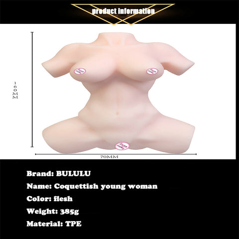 Adult products for men with non-inflatable physical dolls | True yin hips, manual mold, masturbation aircraft cups