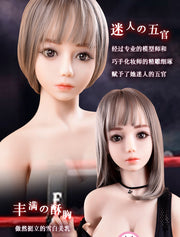 Silicone doll non-inflatable doll and other proportion of real man intelligent living girlfriend sex doll | cherry - BULULU-SHOP