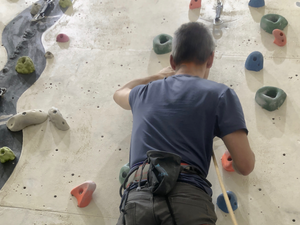 Introduction to Indoor Climbing - 2 Sessions