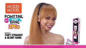 Model Model Synthetic Ponytail and Blunt Bang 2PCS - YAKY STRAIGHT